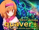 quaver☆ - 2013 version - thumbnail