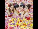 AKB48「さよならクロール」を歌ってみた