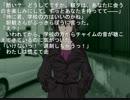 【逢魔時】伝奇の界【実況】part2