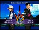 【最強チーム】上級AI総当たり戦 第三十五試合