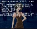 【逢魔時】伝奇の界【実況】part3