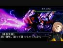 【ニコニコ動画】【モバマス×gジェネ】モバジェネワールド13-1『アストレイ』を解析してみた