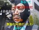 20130429 暗黒放送Q マルチ商法セミナーに潜入放送 2/2 thumbnail