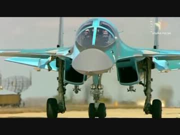 Su-27 世界最高の戦闘機.2 &quot...