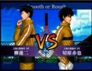 【最強チーム】上級AI総当たり戦 第三十六試合