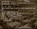 【逢魔時】伝奇の界【実況】part4