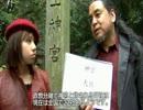 【ニコニコ動画】物部氏の聖地、石上神宮2 聖徳太子・四天王寺の暗号28を解析してみた