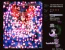 【東方永夜抄】Extra霊夢&紫ノーミスクリア