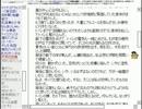 【洒落怖】怖い話も皆で読めば怖くない! …かも【実況】part14-17 thumbnail