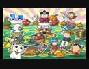 比較的平和な桃太郎電鉄【4人実況】part2 thumbnail