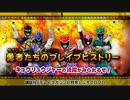 キョウリュウジャー&スーパー戦隊 あれるぜ!キョウリュウ大図鑑DVD