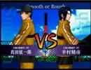 【最強チーム】上級AI総当たり戦 第三十七試合
