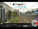 [ PS3 ]( RailFan )JR東日本・中央線vol.4 新宿→四ツ谷 PlayG