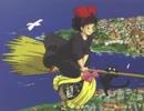 【ニコカラ】「魔女の宅急便」 ルージュの伝言 【Off Vocal】