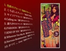【作業用BGM】 EGO-WRAPPIN' 【もはコレ】 thumbnail