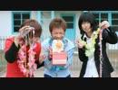 【20歳の誕生日】soar 踊ってみた【なお】 thumbnail