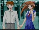 【逢魔時】伝奇の界【実況】part9