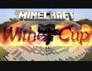 【Minecraft】大乱闘! 第5回マイクラキャラバトル-ウィザー包囲戦-