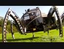 【ニコニコ動画】英国魂の成せる技 !? 六足歩行ロボット MANTISを解析してみた