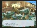ペルソナ3  正義コミュ(生徒会会計) 第5.7話