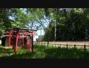 名鉄三河線 豊田市~上挙母間 神社 / SONY HDR-PJ790V 60fps