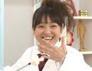 金朋教授「ホラー作品はこんなに大変だ!!」長妻樹里さんはいろんな意味でびっくりした thumbnail