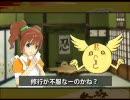 アイドルマスター ニニンがヤヨイ伝「くるくるりん」