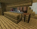 【Minecraft】 方向音痴のマインクラフト Season4 Part32 【ゆっくり実況】