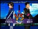 【最強チーム】上級AI総当たり戦 第三十九試合