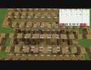 【Minecraft】Note Blockで マインクラフトの歌 【演奏してみた】