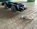 【プラレール】E217系の後尾車をモーターの無い先頭車にしました【改造】