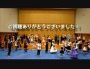 【新潟東方祭12】チルノのパーフェクトさんすう教室を踊ってみた