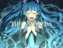 【THE WORLDS】カオスな4人に歌ってもらった【人力MSSP】