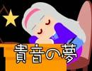 【アイドルマスター】貴音の夢/THE GARDEN OF EVERYTHING【パワポ手描きPV】