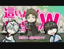 【銀魂】這いよれ!ハタ皇子さんW を歌ってみた【声真似1人9役】 thumbnail