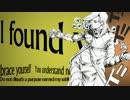 【ゆっくり実況】漢達の闘うクトゥルフ!Ⅲその1【クトゥルフTRPG】 thumbnail