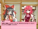 【東方卓遊戯】巫女たちが紡ぐレガリア戦記(0-1)