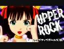"""Up-Up Girls (Kakko Kari) """"UPPER ROCK"""""""