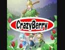 【ニコニコ動画】【くるいちご煮】味耳用-クロスフェード-【Crazy Berry謹製】を解析してみた