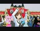 【ガルパン】約束通りやってもらおうか、☓☓☓☓踊り! その2【MMD】 thumbnail