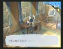 ペルソナ3  隠者コミュ(インターネット) 第5話