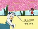 星のカービィ3風東方妖々夢ED