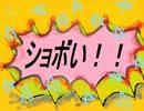 【東方動画BGM支援】ショボいアレンジ集【激ショボMSGS丸】