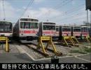【ニコニコ動画】気まぐれ鉄道小ネタPART94-4 ちょっと東京行ってくる【5日目】を解析してみた