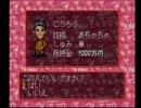【実況】ぼっちと愉快なしもべたち【DX人生ゲームⅢ】2年目