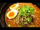 【ニコニコ動画】【御飯日和】(そこそこ)手抜きラーメン3種(醤油・味噌・塩)を解析してみた