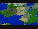 【Minecraft】自分勝手に作る幻想世界2[ワールド配布]