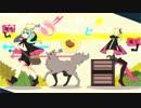 【初音ミク】グーゼン★ヒーロー【Project Diva Arcade応募曲】