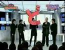 男たちの団体芸2 thumbnail