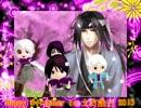 【薄桜鬼土方誕】うちの土方さんが歌って踊ってくれました【人力】 thumbnail